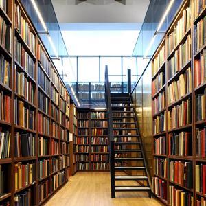 Библиотеки Ачису