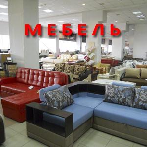 Магазины мебели Ачису