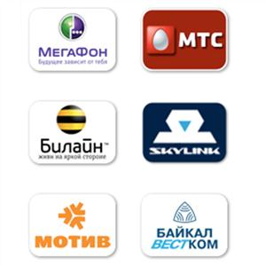 Операторы сотовой связи Ачису
