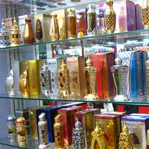 Парфюмерные магазины Ачису