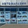 Автомагазины в Ачису