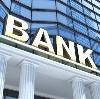 Банки в Ачису
