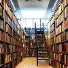 Библиотеки в Ачису