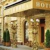 Гостиницы в Ачису