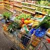 Магазины продуктов в Ачису