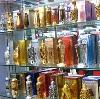 Парфюмерные магазины в Ачису