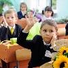 Школы в Ачису