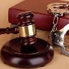 Суды в Ачису