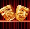 Театры в Ачису