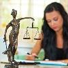 Юристы в Ачису